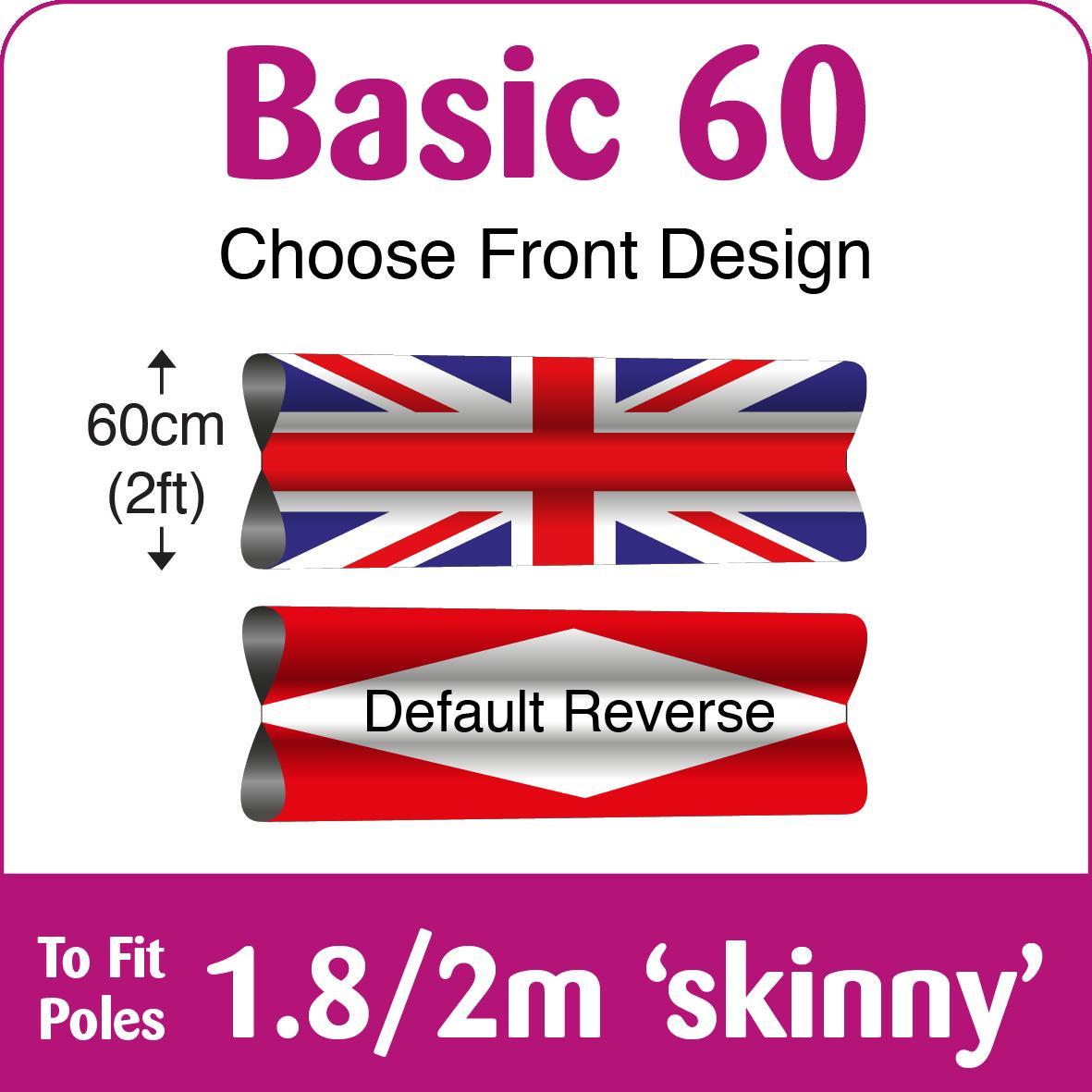 Basic60 Skinny